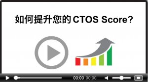 How to improve ctos score