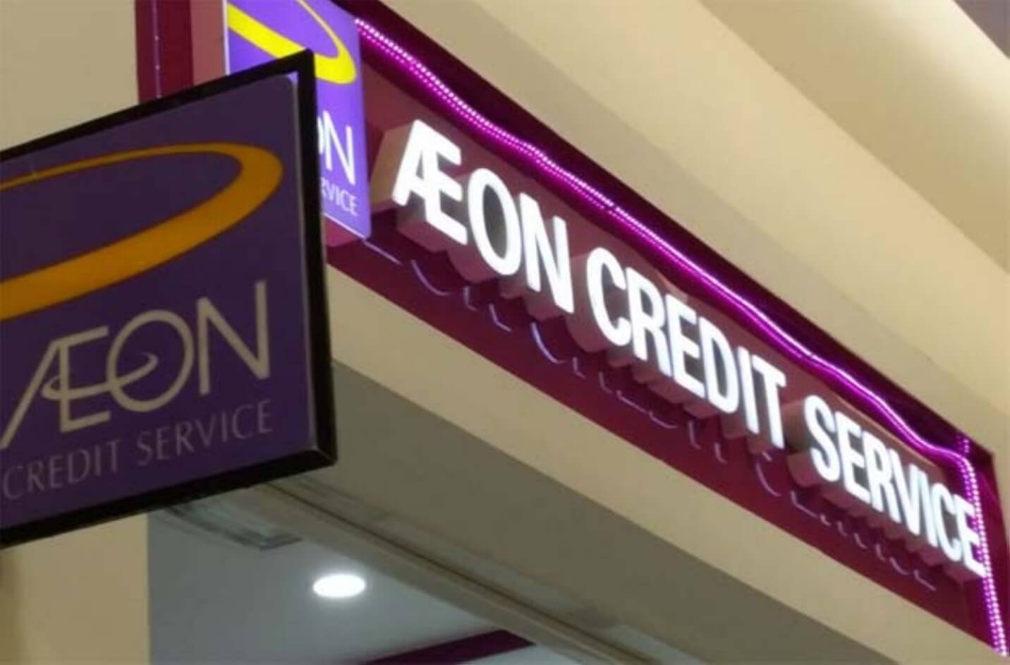 Aeon Credit said the eKYC enables companies to analyse, verify and authenticate individuals' identity in real time.